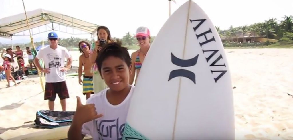 Ahava Surf Project